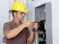 Электрические сети и системы