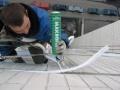 Как отремонтировать межпанельные швы